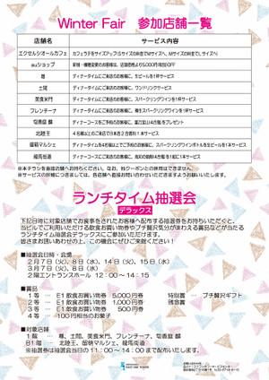 Leaflet2_2
